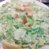 Caesar Salad – Small ($7.98) or Large ($9.58)